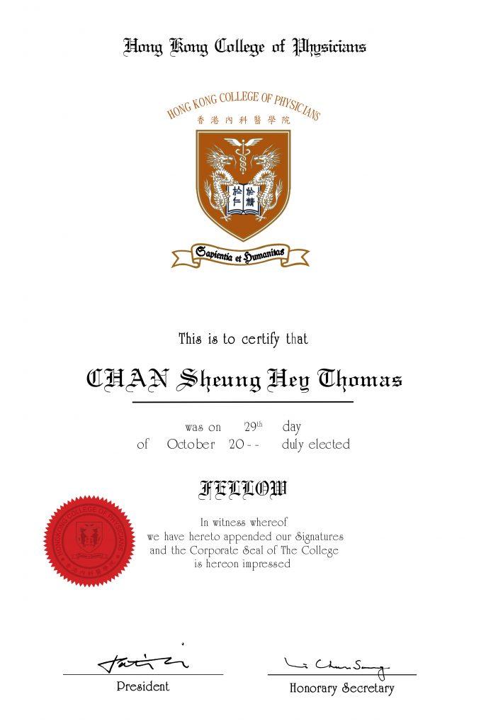 陳上熙醫生,香港內科醫學院院士