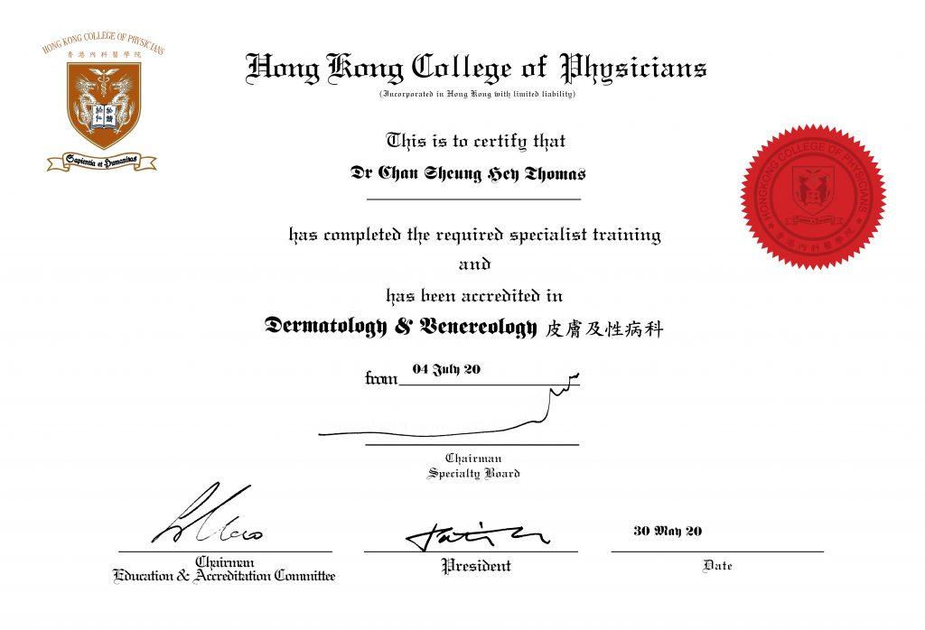 陳上熙醫生,香港醫學專科學院 皮膚科專科資格